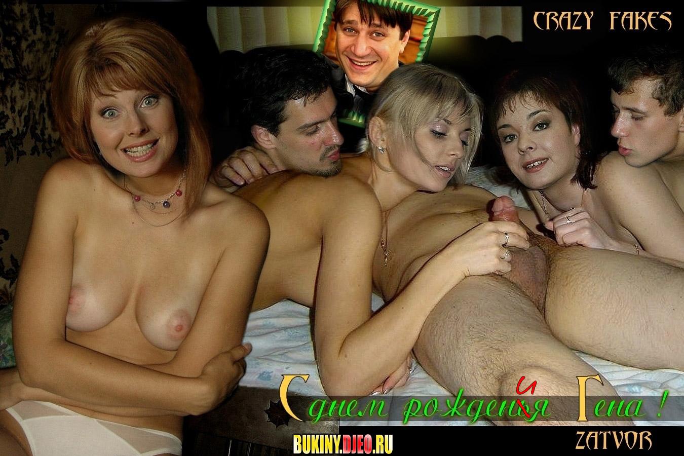 Секс с букинми 7 фотография