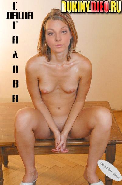 Дарья юргенс голая фото и видео